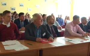 Business Forum in Pinsk
