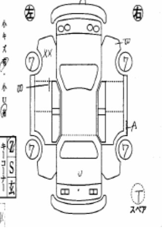 car damage inspection diagram lighting wiring australia box truck schematic vehicle report pickup