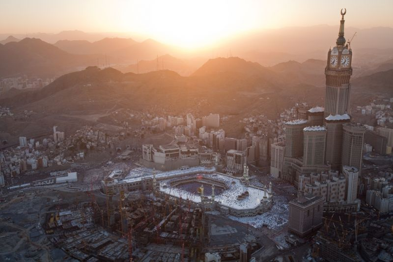 Hajj: The Transforming Journey