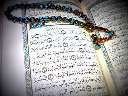 Prophet Muhammad: The Man Who Educated Humanity