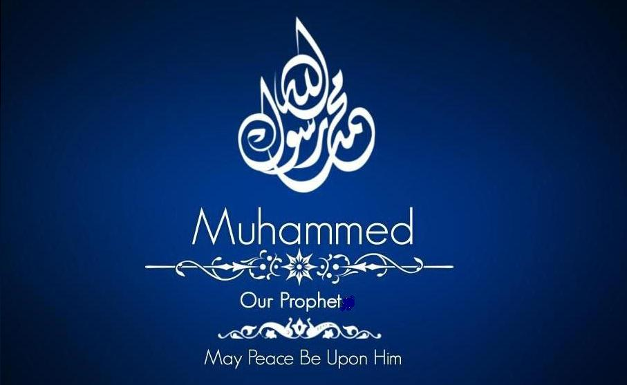 Image of Prophet Muhammad in the West