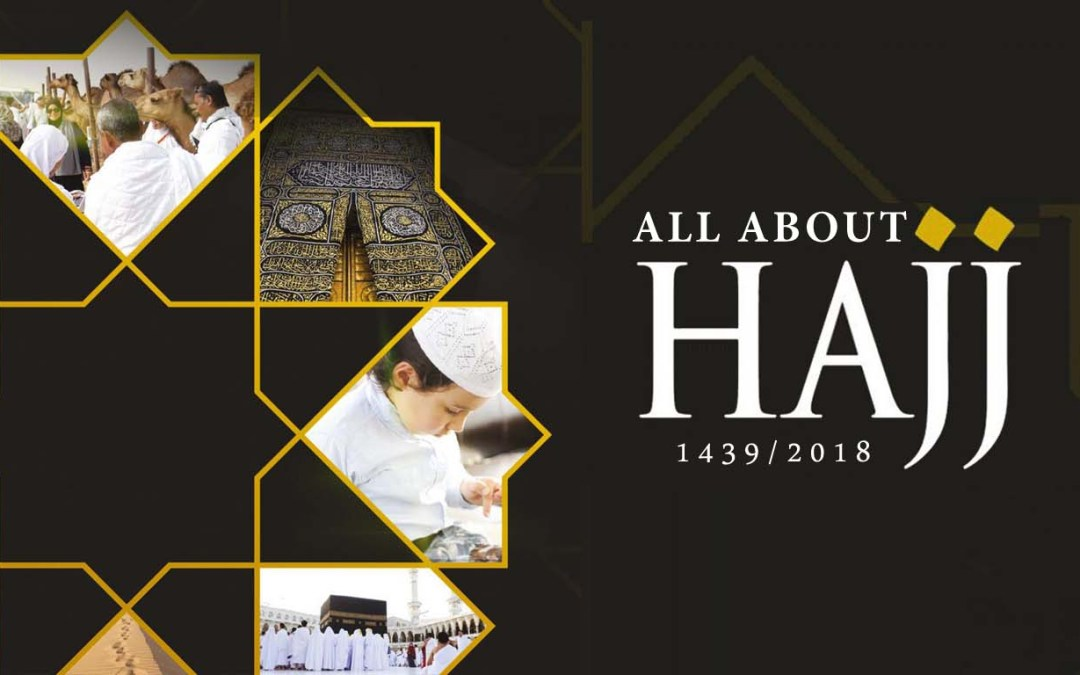 All About Hajj (1439/2018)