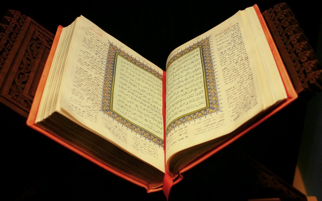 In the Light of the Qur'an (2)