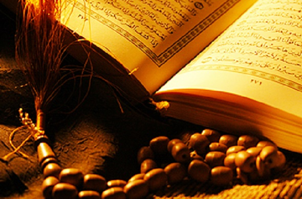 The Qur'an: Allah's Divine Mercy