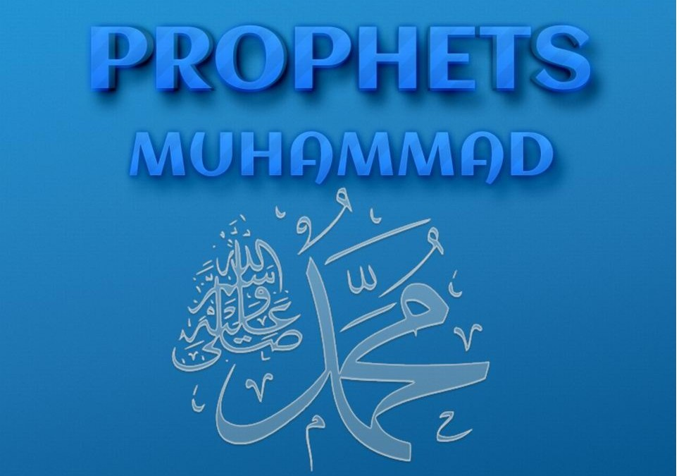 Tufayl ibn `Amr Ad-Dawsi: Prophet Muhammad as I Knew Him