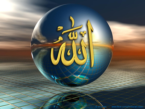 A Few Words about Allah