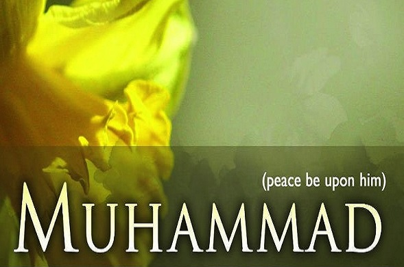 Muhammad: The Noblest of the Prophets and Messengers