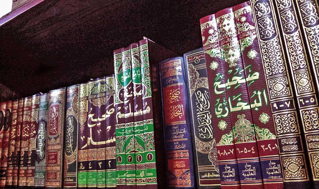 Biographies of the Imams of Hadith (Special Folder)