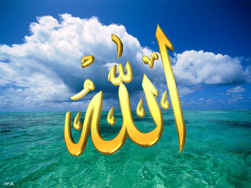 Allah: The One and Only God