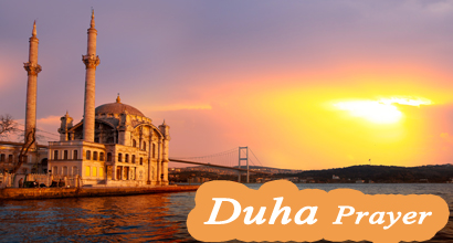 Duha Prayer