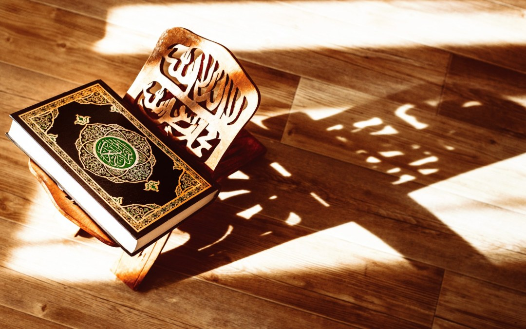 Is the Quran Created or a Revelation from God?