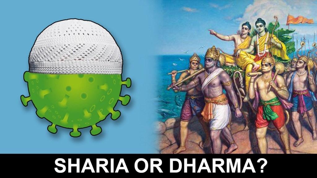#Covid19Dharma: What Can The Ramayana Teach Us?