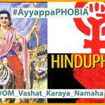 Examining the Adharmic ideas powering the Sabarimala Narratives  : #Feminism #Hinduphobia