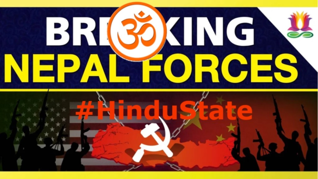 Reinstating the #HinduState in Nepal