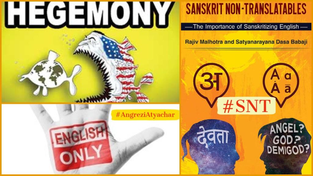 Countering English Hegemony :  #AngreziAtyachar  Sanskritise English #SNT