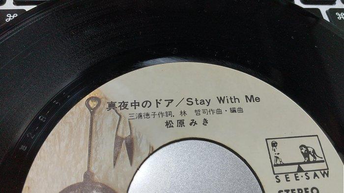 ドア me stay の 真夜中 with DEEN 真夜中のドア/Stay