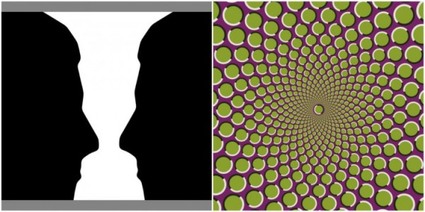optical illusions pictures # 1