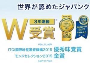 2015-11-01_123041