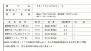 2015-11-04_110702