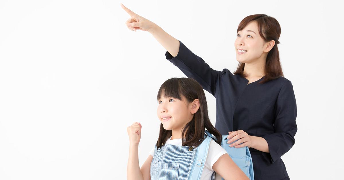 中受生の親必読!親のサポートで合格する秘策 インターエデュ