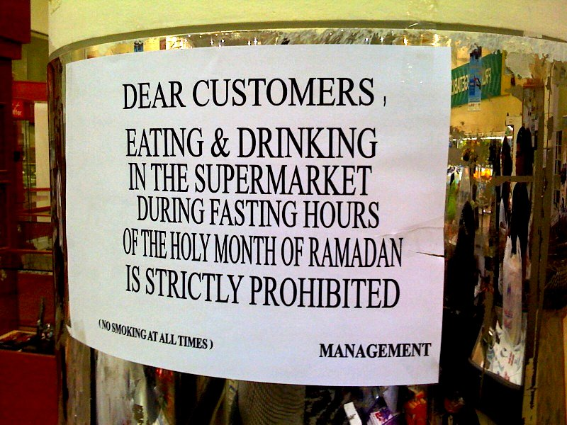 Image result for Ramadan fasting enforced