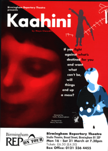 kaahini by maya chowdhry