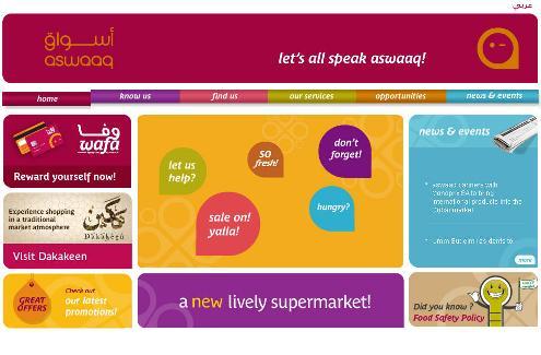 aswaaq_website_homepage_screenshot