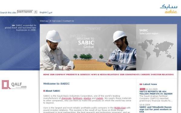 sabic_website_frontpage_screenshot
