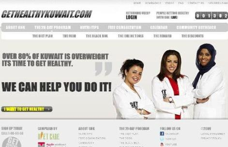 gethealthykuwait_website