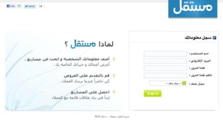 Mustaqil.com screenshot
