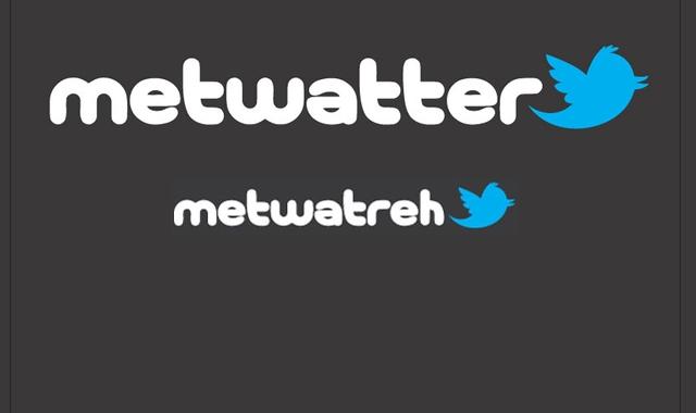 metwatter metwatreh