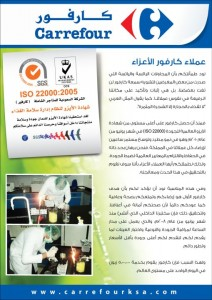 carrefour arab press release