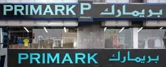 Primark Opened a New Store in Dubai UAE