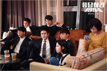 "Present scene from ""Reply 1994"""