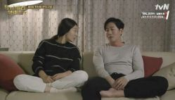 "Present scene from ""Reply 1988"""