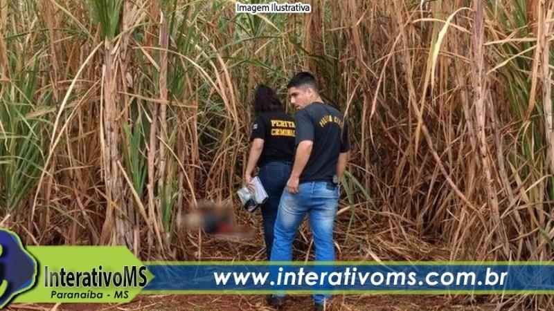 Homem desaparecido há uma semana é encontrado morto próximo ao aterro sanitário em Paranaíba