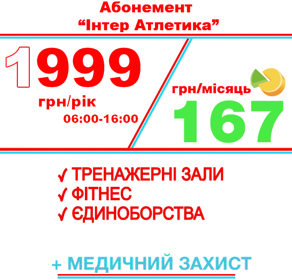 1999-2.png?w=588