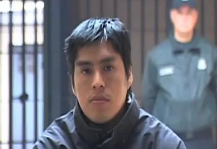 Mapuche political prisoner