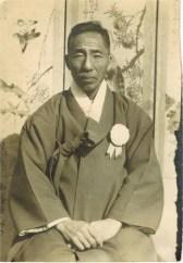Grandfather Pic