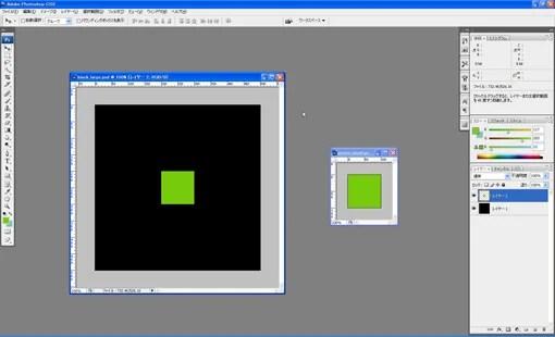 サイズの大きなファイルに小さなファイルから図形をShift+ドラッグ→ドロップしてみると、こんな感じで中心に配置される。
