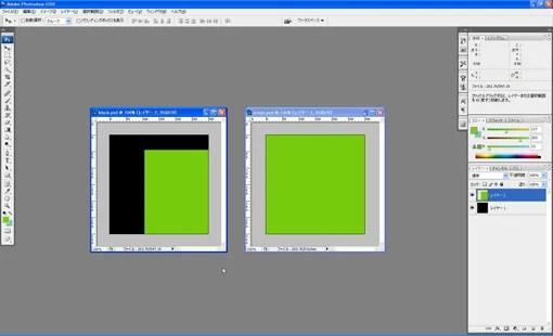 ドラッグ→ドロップの位置は、マウスポインターの位置で決まるんだ。