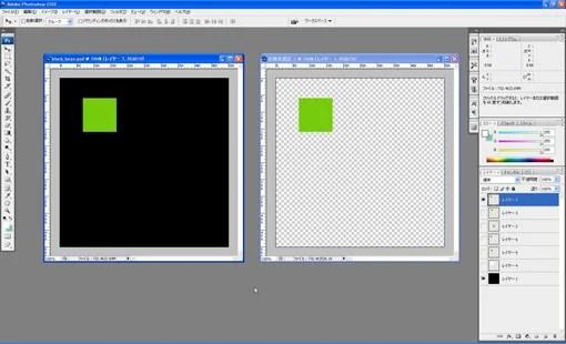 こんな場合でも、緑色の図形はそのままの座標で持ってくることができるぞ。