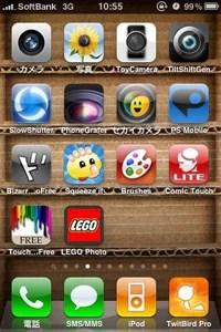 iPhone4 iPhone 3Gs|iOS4 専用ホーム画面壁紙 13|HitoriGo2