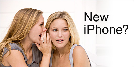 iPhone 5 (仮)に関する噂・情報・予想・推測などまとめ。