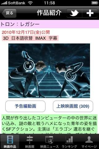 映画情報-Movieウォーカー – KADOKAWA MARKETING CO.,LTD.