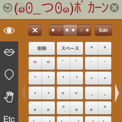 FaceMaker01