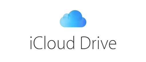 iCloudドライブ50GB:130円のプランがちょうどいい。