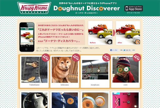 Doughnut Discoverer