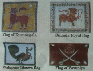 ancient flags of sri lanka