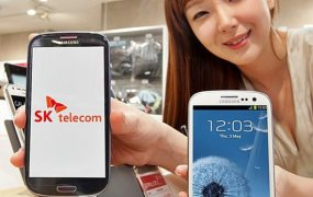 Samsung Galaxy S III LTE with quad-core CPU, 2GB RAM heads to Korea July 9